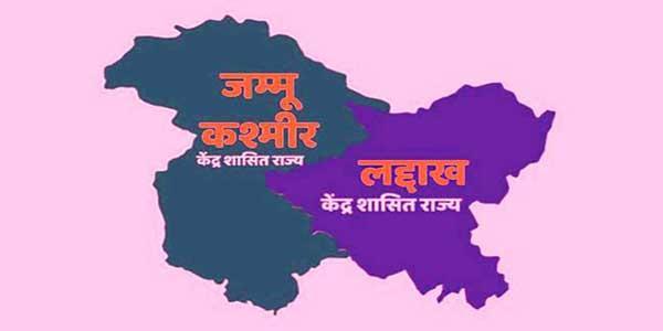 जम्मू कश्मीर का इतिहास